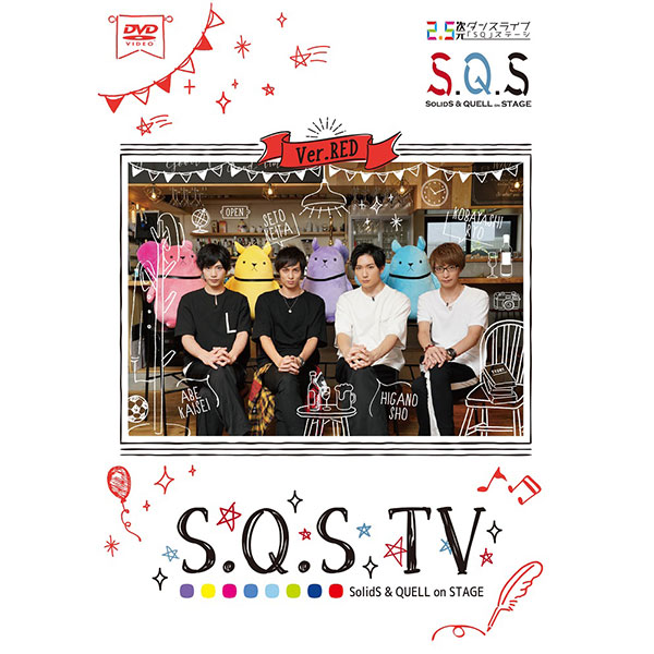 S.Q.S TV Ver.RED