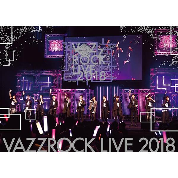 【DVD】VAZZROCK LIVE 2018
