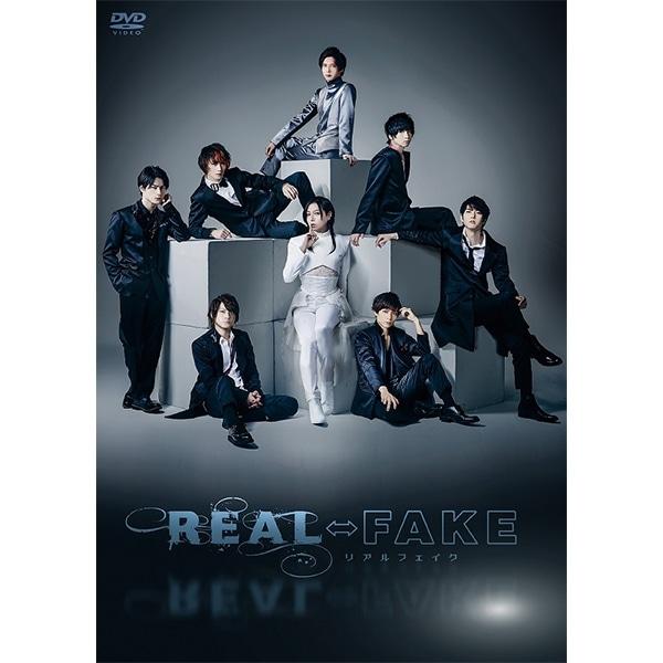 【DVD】REAL⇔FAKE 通常版