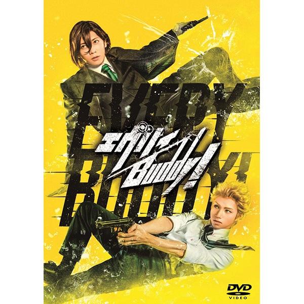 【DVD】 舞台「劇団シャイニング from うたの☆プリンスさまっ♪『エヴリィBuddy!』」 通常版