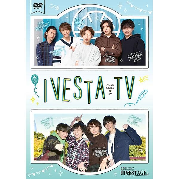 【DVD】IVESTA TV