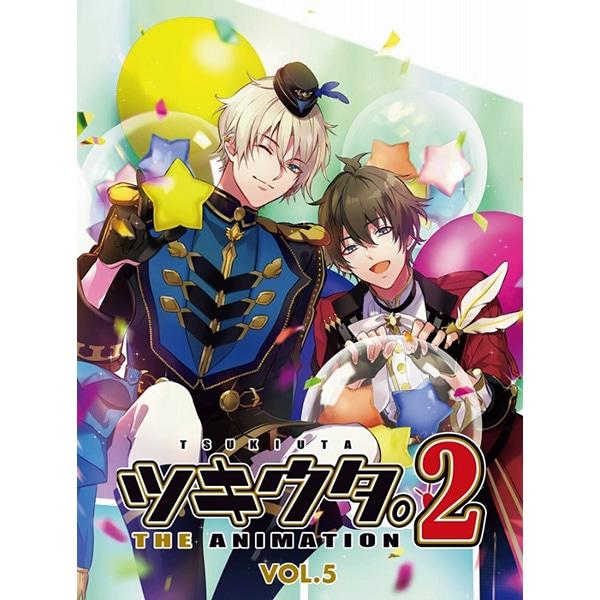 【DVD】ツキウタ。 THE ANIMATION2 第5巻