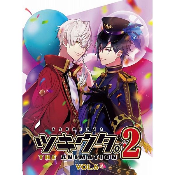 【DVD】ツキウタ。 THE ANIMATION2 第6巻