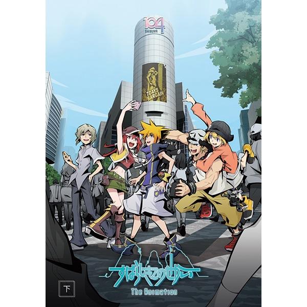 【DVD】すばらしきこのせかい The Animation 下巻