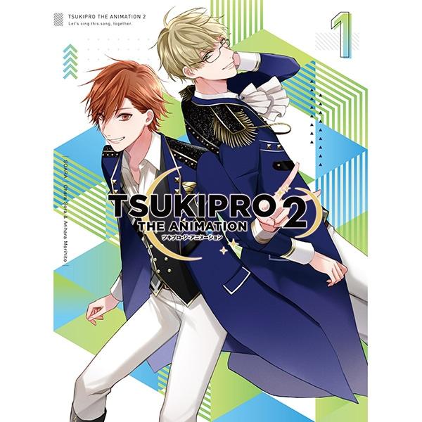 【DVD】TSUKIPRO THE ANIMATION 2 第1巻