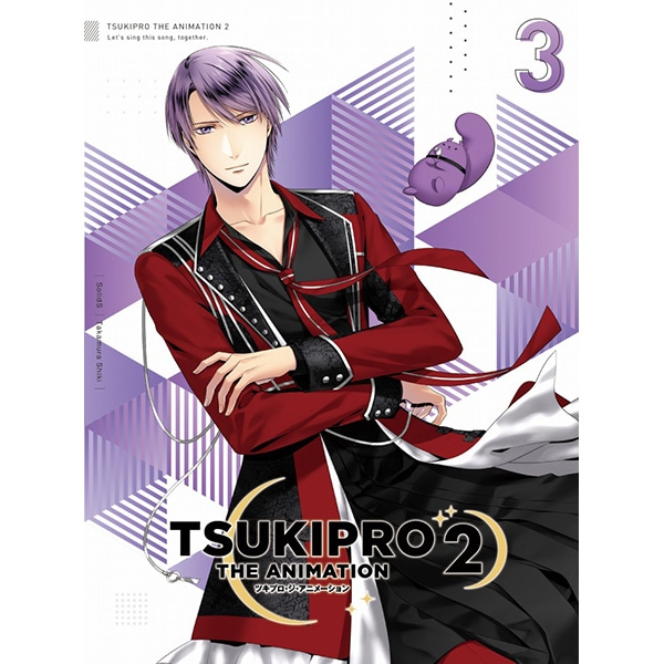 【DVD】TSUKIPRO THE ANIMATION 2 第3巻