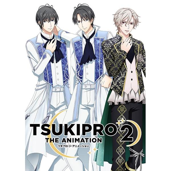【DVD】TSUKIPRO THE ANIMATION 2 第4巻