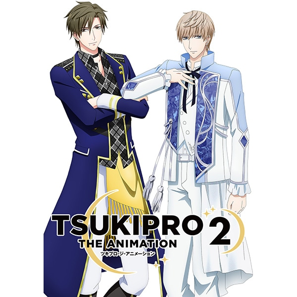 【DVD】TSUKIPRO THE ANIMATION 2 第5巻