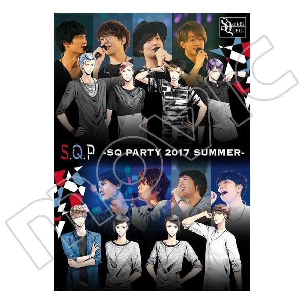 【BD】S.Q.P -SQ PARTY 2017 SUMMER-