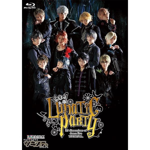 【BD】2.5次元ダンスライブ「ツキウタ。」ステージ 第4幕『Lunatic Party』通常版