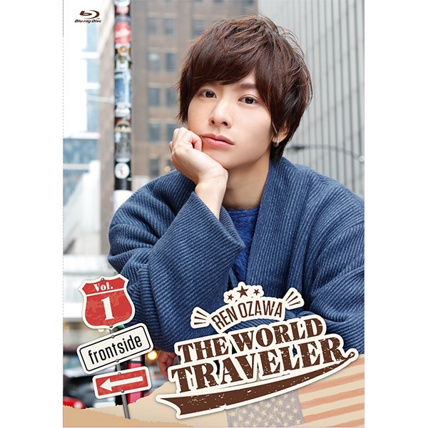 小澤廉 THE WORLD TRAVELER「frontside」Vol.1