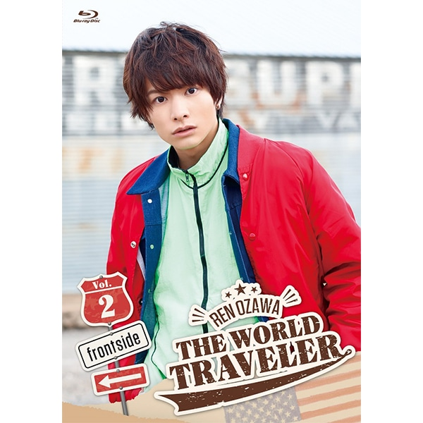 小澤廉 THE WORLD TRAVELER「frontside」Vol.2