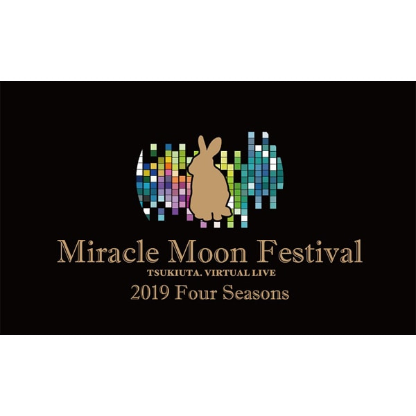 【BD】ツキウタ。 Miracle Moon Festival -TSUKIUTA. VIRTUAL LIVE 2019 Four Seasons-