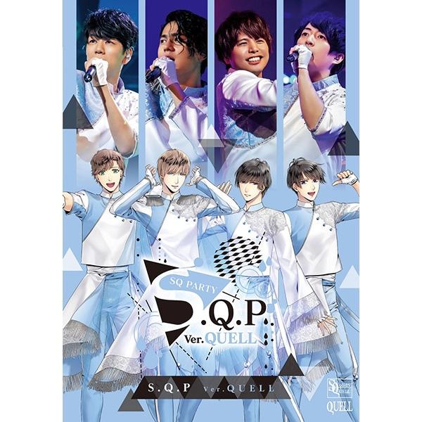 【BD】S.Q.P Ver.QUELL
