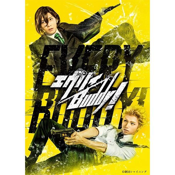 【BD】 舞台「劇団シャイニング from うたの☆プリンスさまっ♪『エヴリィBuddy!』」 通常版