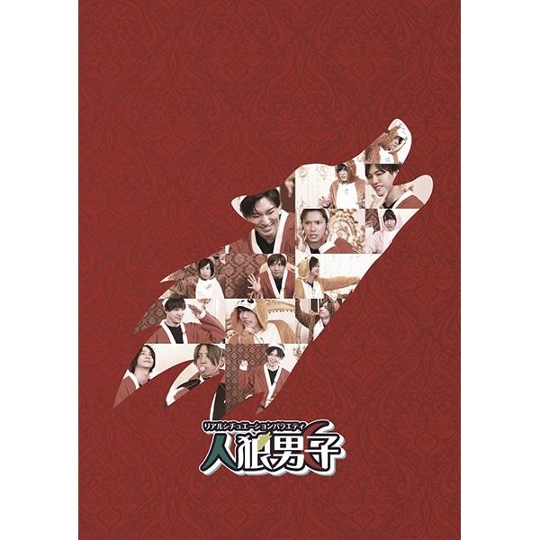 【BD】人狼男子 第3巻