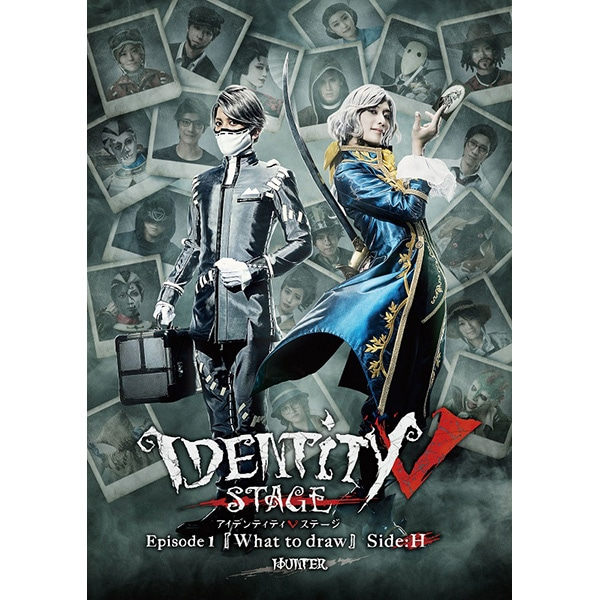 【BD】Identity V STAGE Episode1『What to draw』Side:H