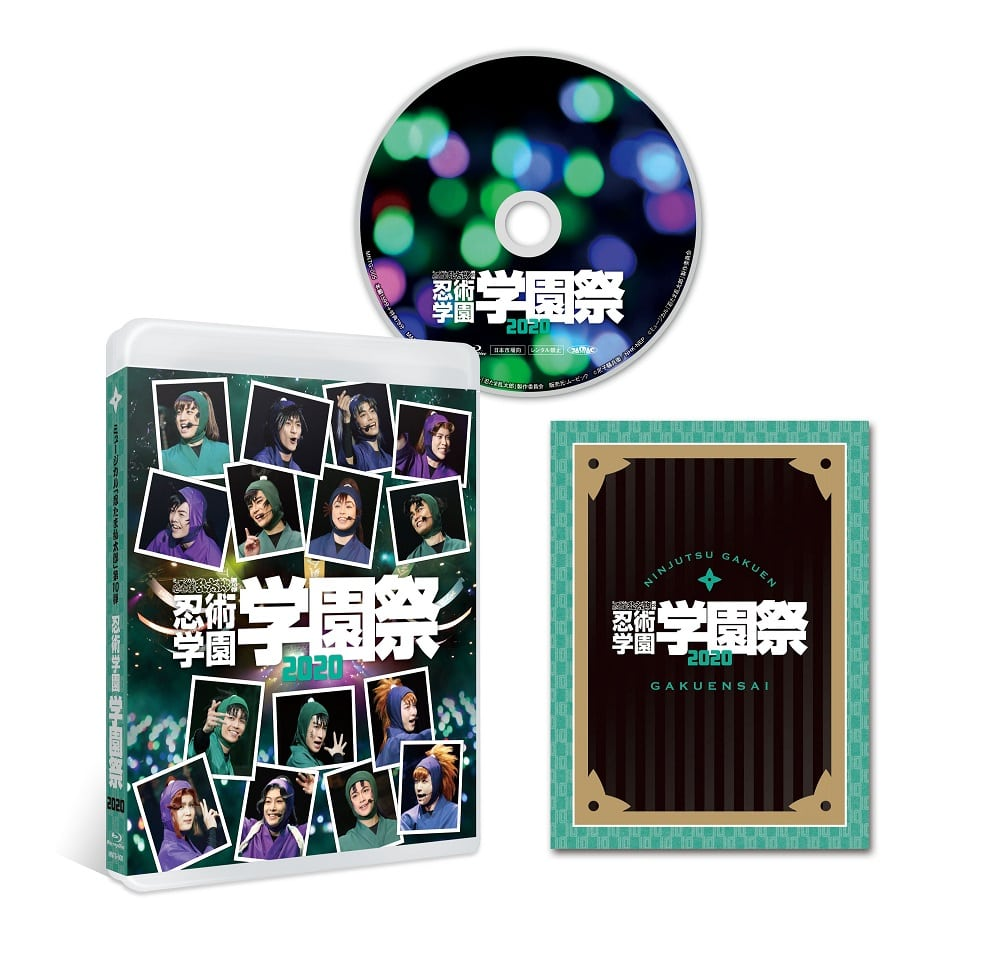 BD『ミュージカル「忍たま乱太郎」第10弾 忍術学園学園祭』