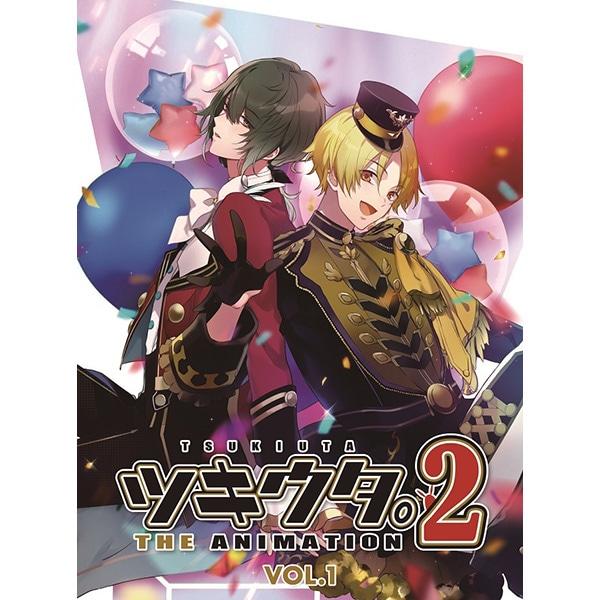 【BD】ツキウタ。 THE ANIMATION2 第1巻