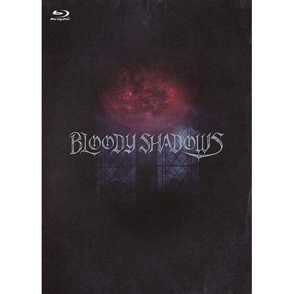 【BD】 舞台「劇団シャイニング from うたの☆プリンスさまっ♪『BLOODY SHADOWS』」 限定版
