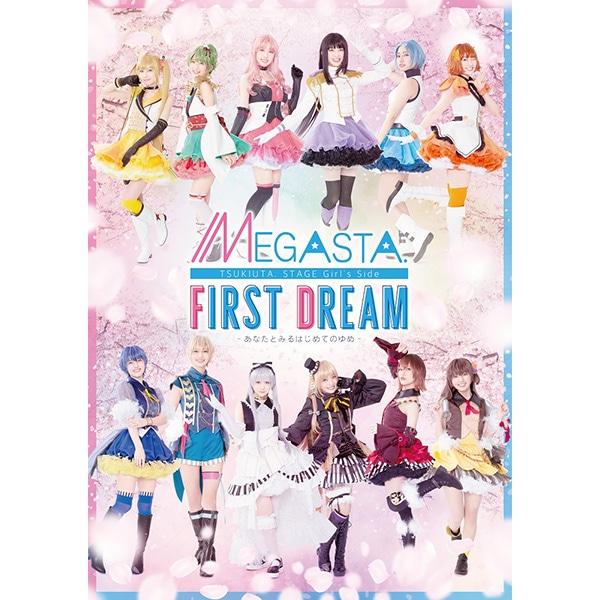 【BD】2.5次元ダンスライブ「ツキウタ。」ステージ Girl's Side MEGASTA. 『FIRST DREAM -あなたとみるはじめてのゆめ-』