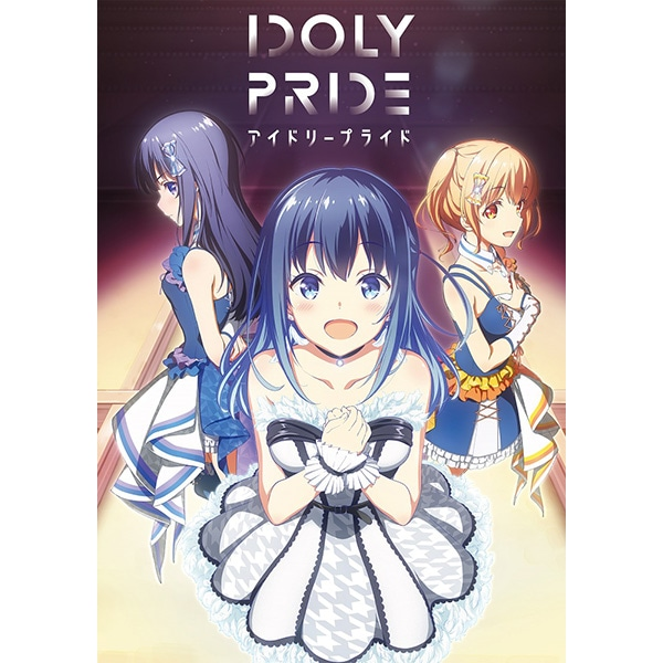 IDOLY PRIDE 1 (完全生産限定)【Blu-ray】 早期予約特典付き