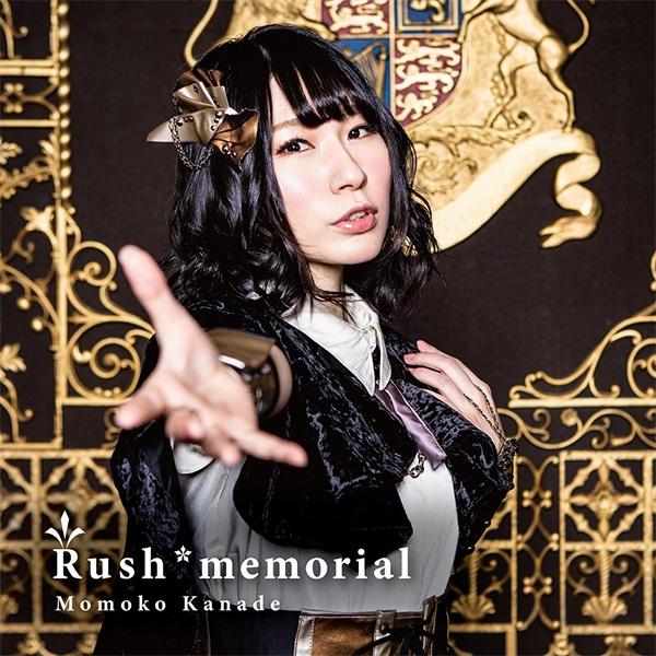 【CD】かなでももこ 2nd Album「Rush*memorial」