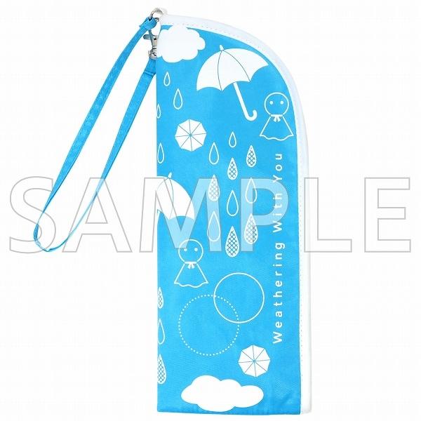 天気の子展 折りたたみ傘カバーポーチ